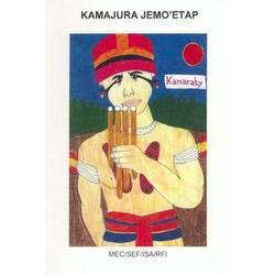 kamaiura_23