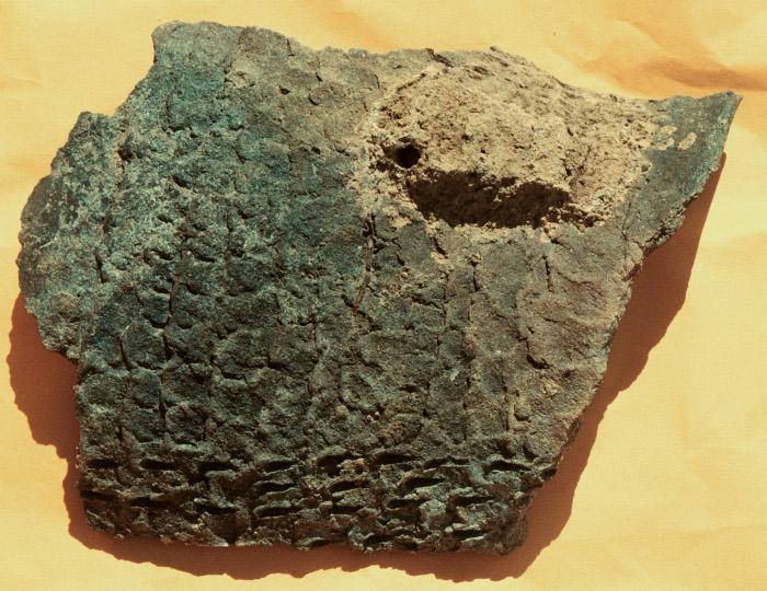 Peça de cerâmica encontrada no sítio arqueológico da Serra das Trempes. Foi identificada como sendo Tupi. Foto: Susana Viegas, 2004.